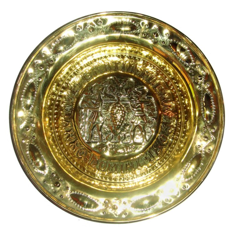 A Dutch brass alms dish, 17th century