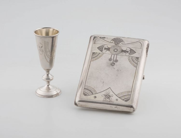 A Russian silver cigarette case, maker's initials 'EEC', Moscow, 1908-1926
