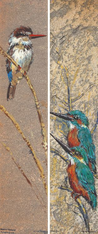 South African School 20th Century; Kingfisher; and Brown Hooded Kingfisher, two