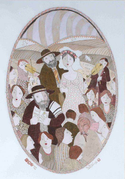 Pieter van der Westhuizen; Jewish Wedding