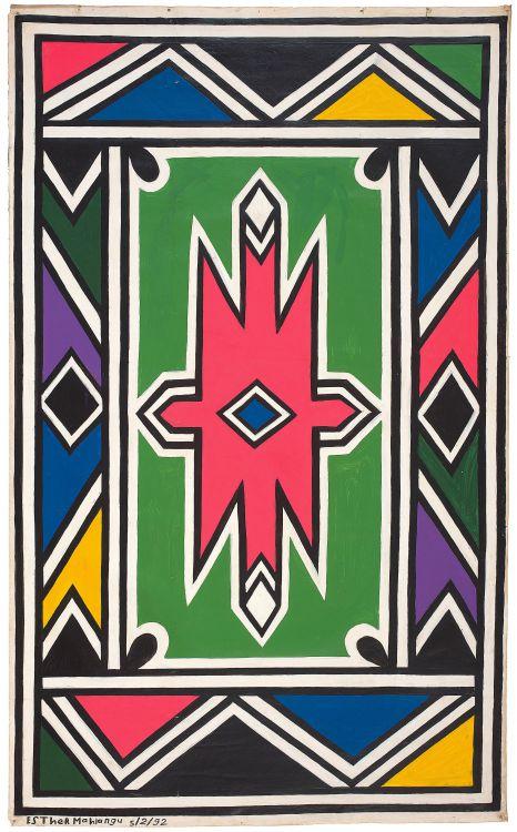 Esther Mahlangu; Untitled (Ndebele Patterns)