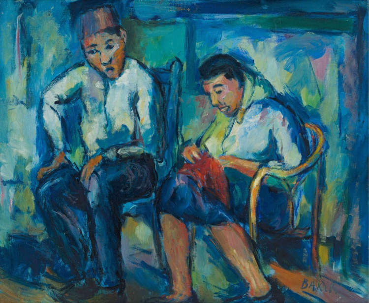 Kenneth Baker; Seated Couple