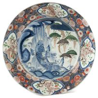 A Japanese Imari charger, late 17th/early 18th century