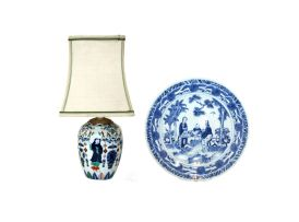 A Chinese blue and white dish, late 19th century