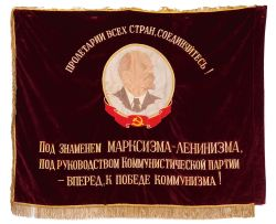 A Russian red velvet 'Lenin' commemorative wall hanging, 20th century