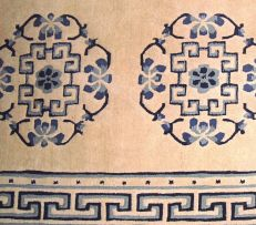 A Chinese rug, circa 1940