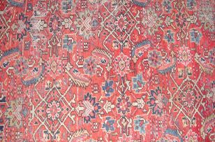 A Kurdi carpet, West Persia, 1930