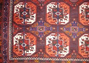 A Belouch rug, East Persia, 1950