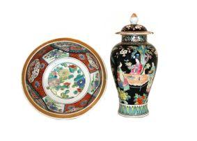 A Japanese Imari bowl, Meiji Period (1868-1912)