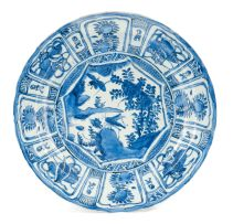 A 'Kraak-porcelein' blue and white dish, late 17th century