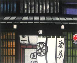 Japanese School 20th Century; Takayama Curtains