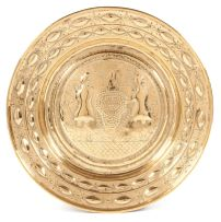 A large brass alms dish, 18th century
