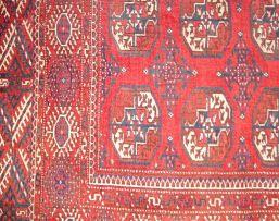 A Turkoman carpet, Russia, circa 1920