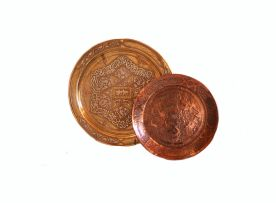 An Indian copper dish