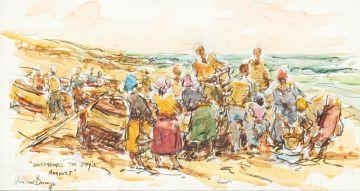 Adriaan Boshoff; Unloading the Days Harvest