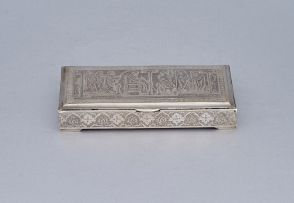 An Iranian silver box, modern