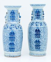 A near pair of Chinese blue and white vases, 19th century
