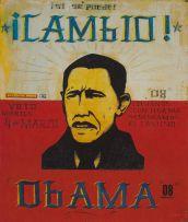 Date Farmers; Obama - Cambia