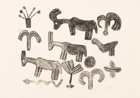 Katunga Carimbwe; Three Goats, Bird and a Snake