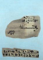 Walter Battiss; Calligraphy