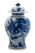 A Chinese blue and white vase and cover, late 17th/early 18th century