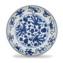 A Chinese blue and white dish, late Ming Dynasty, 17th century