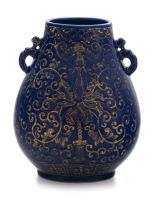 A Chinese powder-blue and gilt vase, Qing Dynasty, Qianlong (1735-1796)