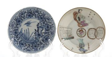 A Chinese blue and white saucer, Qing Dynasty, 19th century