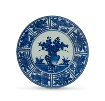 A Japanese blue and white dish, 18th century
