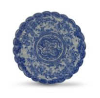 A Chinese blue and white dish, late 19th/early 20th century