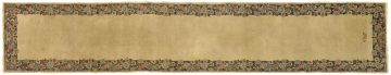 A Tabriz carpet, Iran, 1940