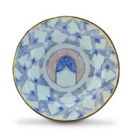 Hylton Nel; Dish, painted with a phallic symbol enclosed by geometric motifs