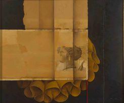 Wim Blom; Grecian Abstract