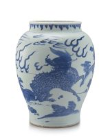 A large Chinese blue and white vase, Ming Dynasty, Wanli period, 1573-1619