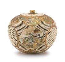 A Japanese Satsuma reticulated vessel and cover, Kyoto Ryozan, Meiji period, 1868-1912