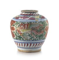 A Chinese wucai jar, Ming Dynasty, 16th/17th century