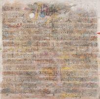 Hussein Salim; Timbuktoo Manuscript