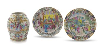 Two Chinese famille-rose plates, Qing Dynasty, 19th century