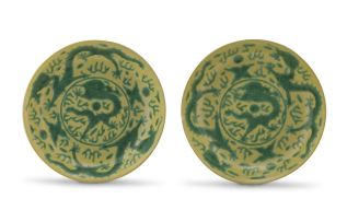 A pair of Chinese yellow and green enamelled dragon dishes, Qing Dynasty, late 19th century