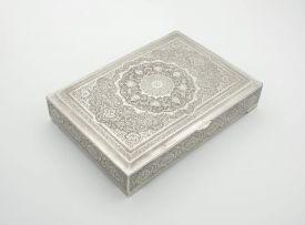 A Persian silver box, 20th century