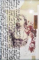 Dorra Mahjoubi; Stirred Earth