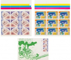 Walter Battiss; Fook Stamps and Fook First Day Cover, three
